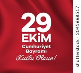 29 ekim cumhuriyet bayrami... | Shutterstock .eps vector #2045668517