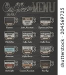 set of coffee menu in vintage... | Shutterstock .eps vector #204569725