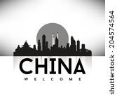 china skyline silhouette black... | Shutterstock .eps vector #204574564