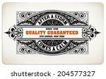 retro badge | Shutterstock .eps vector #204577327