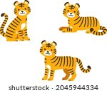 illustrations of cute tigers in ... | Shutterstock .eps vector #2045944334