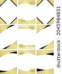 golden vertical frame set with... | Shutterstock .eps vector #2045984831