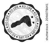 ko lipe outdoor stamp. round... | Shutterstock .eps vector #2046078641
