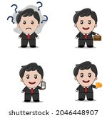smart professional and business ... | Shutterstock .eps vector #2046448907