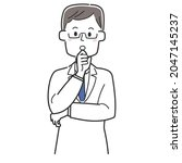 a doctor thinking with his hand ... | Shutterstock .eps vector #2047145237