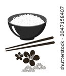 rice bowl with chopstick ... | Shutterstock .eps vector #2047158407