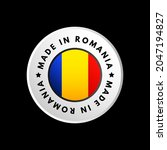 made in romania text emblem... | Shutterstock .eps vector #2047194827