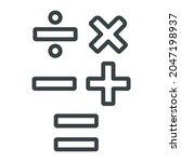 calculation icon  symbol.... | Shutterstock .eps vector #2047198937