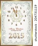 christmas card | Shutterstock .eps vector #204731119