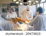 surgeons team at work   Shutterstock . vector #20473823