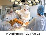 surgeons team at work   Shutterstock . vector #20473826