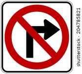 No Right Turn Road Sign On...