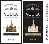 collection of vodka labels with ... | Shutterstock .eps vector #2047878161