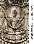 Art Thai Style Carving Buddha...