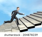 businessman running to climb... | Shutterstock . vector #204878239