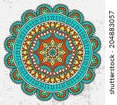mandala. round ornament pattern.... | Shutterstock . vector #204883057