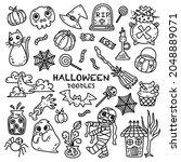 black line doodle set of... | Shutterstock .eps vector #2048889071