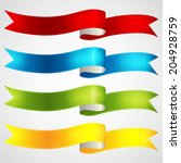 colorful ribbons set | Shutterstock .eps vector #204928759