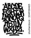 hand written graffiti font... | Shutterstock . vector #204938485