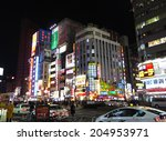 shinjuku  japan   april 9  ... | Shutterstock . vector #204953971
