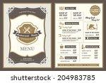 vintage frame restaurant menu... | Shutterstock .eps vector #204983785