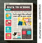 back to school sales... | Shutterstock .eps vector #204983905
