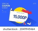 shopping object  minimal... | Shutterstock .eps vector #2049945464