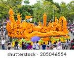ubonratchathani  thailand  ... | Shutterstock . vector #205046554