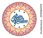 salam ramadhan text with... | Shutterstock .eps vector #205084459