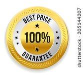 gold best price badge on white... | Shutterstock .eps vector #205144207