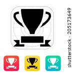 trophy and awards icon. vector...