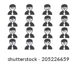 cartoon faces set drawing... | Shutterstock .eps vector #205226659