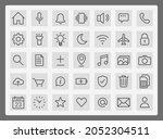 ui icons set. line vector...