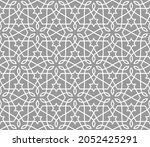 pattern with intersecting white ...   Shutterstock .eps vector #2052425291