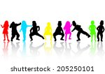 dancing children silhouettes | Shutterstock .eps vector #205250101