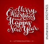 vector holidays inscription on... | Shutterstock .eps vector #205274521