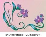 ornament | Shutterstock .eps vector #20530994