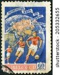 ussr   circa 1958  a stamp... | Shutterstock . vector #205332655