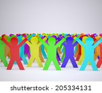 many people cartoon silhouette... | Shutterstock . vector #205334131