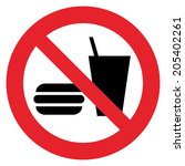 prohibition sign do not eat and ... | Shutterstock .eps vector #205402261