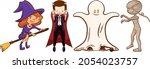 cute halloween characters  ... | Shutterstock .eps vector #2054023757