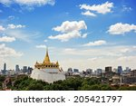 The Golden Mount At Wat Saket ...