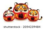 group of japanese daruma doll... | Shutterstock . vector #2054239484