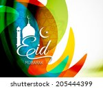 abstract,allah,arab,arabic,art,artistic,background,beautiful,card,celebration,colorful,creative,culture,decorative,design