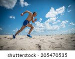 athletic guy in blue shorts and ... | Shutterstock . vector #205470535