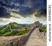 in beijing  china  the majestic ... | Shutterstock . vector #205488181