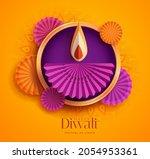 happy diwali. paper graphic of... | Shutterstock .eps vector #2054953361
