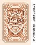 beer label with old frames   Shutterstock .eps vector #2055065621