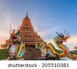 Chinese Temple   Wat Hyua Pla...