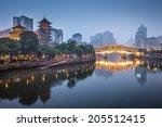 Chengdu  Sichuan  China At...